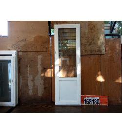 Пластиковые Двери Б/У 2250(в) х 720(ш) Балконные