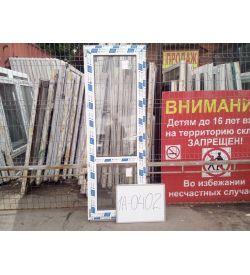 Пластиковые Двери 2000(в) х 700(ш) Балконные Готовые Стекло/Стекло Proplex