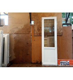Пластиковые Двери Б/У 2310(в) х 720(ш) Балконные