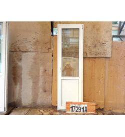 Пластиковые Двери Б/У 2240(в) х 670(ш) Балконные