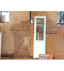 Пластиковые Двери Б/У 2350(в) х 660(ш) Балконные