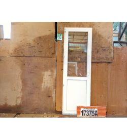Пластиковые Двери Б/У 2310(в) х 740(ш) Балконные