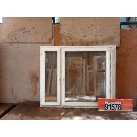 Деревянные Окна БУ 1460(в) х 1770(ш)