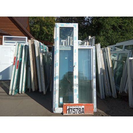 Двери Пластиковые 2330(в) х 620(ш) Балконные ВЕКА