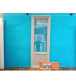 Пластиковые Двери Б/У 2110(в) х 750(ш) Балконные