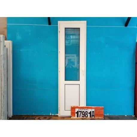 Пластиковые Двери БУ 2210(в) х 650(ш) Балконные