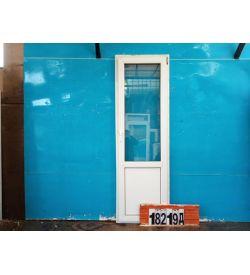 Пластиковые Двери Б/У 2160(в) х 690(ш) Балконные