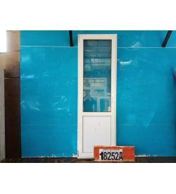 Пластиковые Двери Б/У 2320(в) х 740(ш) Балконные
