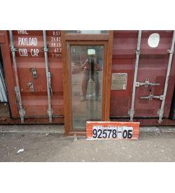 Пластиковые Окна 1400(в) х 650(ш)