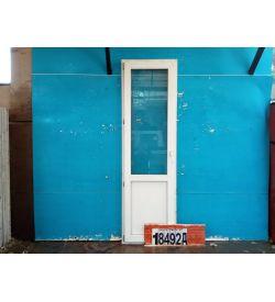 Пластиковые Двери Б/У 2300(в) х 690(ш) Балконные