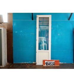 Пластиковые Двери Б/У 2330(в) х 700(ш) Балконные