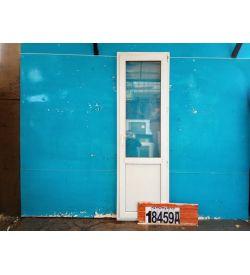 Пластиковые Двери Б/У 2140(в) х 670(ш) Балконные