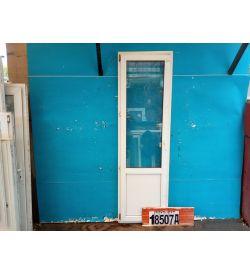 Пластиковые Двери Б/У 2400(в) х 730(ш) Балконные