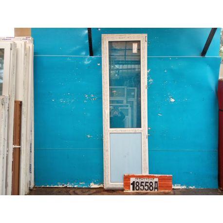 Пластиковые Двери Б/У 2420(в) х 710(ш) Балконные