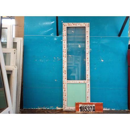 Пластиковые Двери Б/У 2470(в) х 760(ш) Балконные
