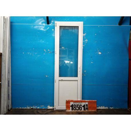 Пластиковые Двери Б/У 2190(в) х 690(ш) Балконные