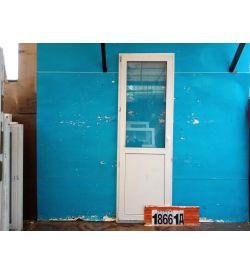 Пластиковые Двери Б/У 2350(в) х 770(ш) Балконные