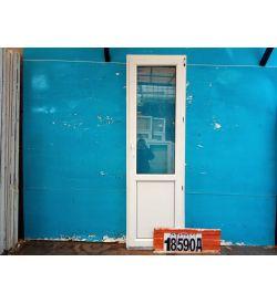 Пластиковые Двери Б/У 2170(в) х 660(ш) Балконные