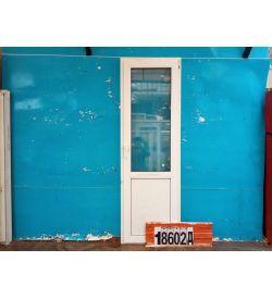 Пластиковые Двери Б/У 2110(в) х 680(ш) Балконные