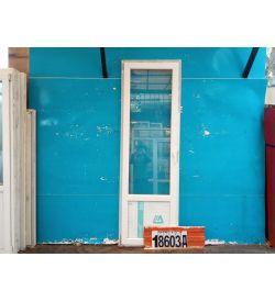 Пластиковые Двери Б/У 2340(в) х 750(ш) Балконные