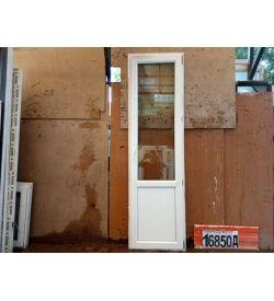 Двери Пластиковые БУ 2330(в) х 670(ш) Балконные