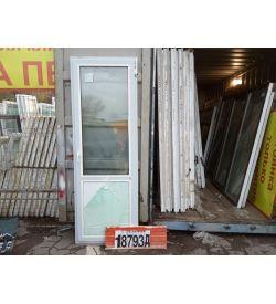 Пластиковые Двери 2240(в) х 780(ш) Балконные