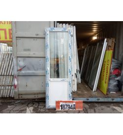 Пластиковые Двери 2240(в) х 740(ш) Балконные