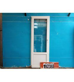 Пластиковые Двери Б/У 2120(в) х 760(ш) Балконные