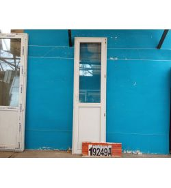 Пластиковые Двери Б/У 2320(в) х 650(ш) Балконные