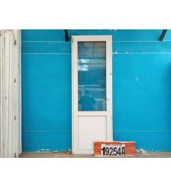 Пластиковые Двери Б/У 2230(в) х 760(ш) Балконные