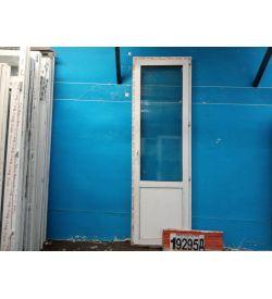 Пластиковые Двери Б/У 2460(в) х 770(ш) Балконные