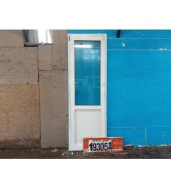 Двери Пластиковые БУ 2180(в) х 720(ш) Балконные