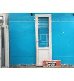 Пластиковые Двери Б/У 2180(в) х 680(ш) Балконные