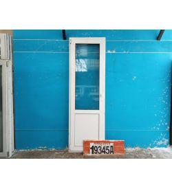 Двери Пластиковые БУ 2140(в) х 680(ш) Балконные