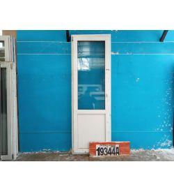 Пластиковые Двери Б/У 2220(в) х 740(ш) Балконные