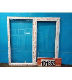 Пластиковые Окна Б/У 1460(в) х 1550(ш)