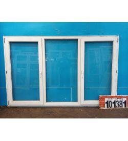 Пластиковые Окна Б/У 1450(в) х 2320(ш)