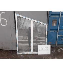 Пластиковые Окна БУ 1750(в) х 1360(ш) Трапецевидные