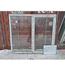 Пластиковые Окна 1690(в) х 1920(ш) REHAU