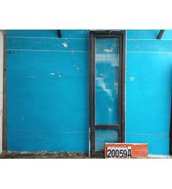 Пластиковые Двери Б/У 2250(в) х 650(ш) Балконные
