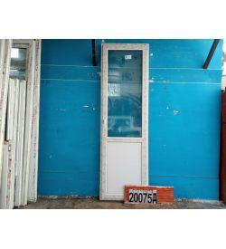 Пластиковые Двери Б/У 2460(в) х 760(ш) Балконные