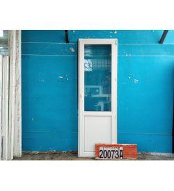 Пластиковые Двери Б/У 2190(в) х 720(ш) Балконные