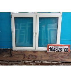 Пластиковые Окна Б/У 1240(в) х 1640(ш) Неликвид