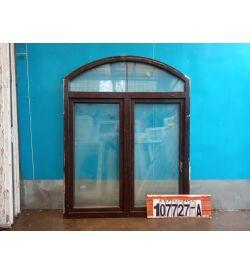Пластиковые Окна Б/У 1890(в) х 1480(ш) Арочные KBE