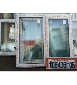 Пластиковые Окна 1290(в) х 1410(ш) Арочные KBE