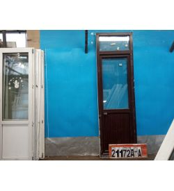 Пластиковые Двери Б/У 2510(в) х 750(ш) Балконные