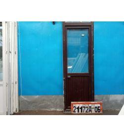 Пластиковые Двери Б/У 2140(в) х 750(ш) Балконные Неликвид