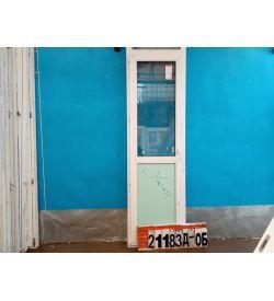 Пластиковые Двери Б/У 2140(в) х 640(ш) Балконные Неликвид