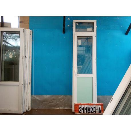 Пластиковые Двери Б/У 2470(в) х 640(ш) Балконные