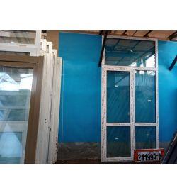 Пластиковые Двери Б/У 2870(в) х 1370(ш) Балконные